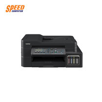 BROTHER DCP-T710W INKJET ALL-IN-ONE