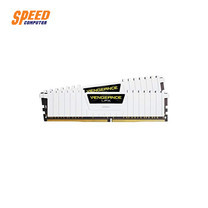 CORSAIR RAM PC VENGEANCE LPX 32GB 16*2 BUS3200 DDR4 WHITE