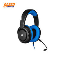 CORSAIR GAMING HS35 STEREO BLUE 3.5MM