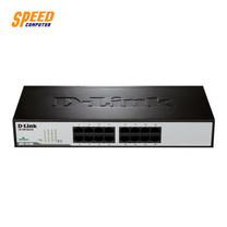 D-LINK DES-1016D HUB SWITCH 16 PORT 10/100 ( ใหม่ล่าสุด ) by Speed Computer