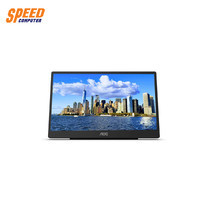 """AOC 16T2 15.6"""" FULL HD TOUCH-ENABLED PORTABLE IPS MONITOR"""