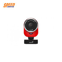 GENIUS QCAM 6000 FULL HIGH DEFINITION 1080P (RED)