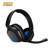 LOGITECH GAMING HEADSET ASTRO A10 GREY/BLUE by Speed Computer