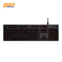 GAMING KEYBOARD (คีย์บอร์ดเกมมิ่ง) LOGITECH G413 RED LED CARBON BACKLITR ROMOER G SW THAI by Speed Computer