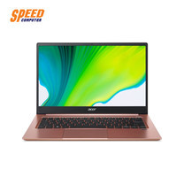 ACER SWIFT 3 SF314-59-70NN (MELON PINK)