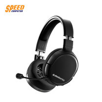 HEADSET (หูฟัง) STEELSERIES ARCTIS 1 WIRELESS GAMING HEADSET - BLACK by Speed Computer