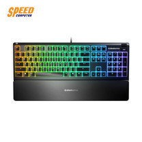 GAMING KEYBOARD (คีย์บอร์ดเกมมิ่ง) STEELSERIES APEX 3 TH MECHANICAL GAMING KEYBOARD by Speed Computer