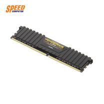 CORSAIR VENGEANCE LPX 8GB BUS2666 DDR4 BLACK 8*1