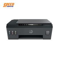 HP PRINTER SMART TANK 515