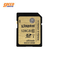 KINGSTON SDHC 128GB