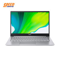 ACER SWIFT SF314-42-R0ND (SILVER)