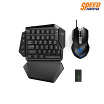 GAMESIR VX WIRELESS AIMSWITCH KEYBOARD AND MOUSE COMBO - BLUE SW by Speed Computer