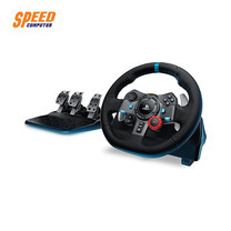 LOGITECH G29 DRIVING FORCE STEERING WHEEL AND PEDALS