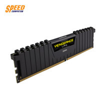 CORSAIR RAM PC (แรมพีซี) VENGEANCE LPX 32GB 16*2 BUS3200 DDR4 BLACK by Speed Computer
