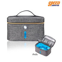 ANITECH BDP-HY1001 – DISINFECTANT BAG by Speed Computer