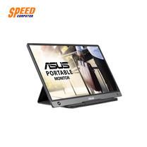 ASUS Monitor ZenScreen MB16AH 15.6 inch IPS