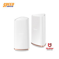 D-LINK COVR-2202 AC2200 Tri-Band Whole Home Mesh Wi-Fi System แพ็ค 2 by Speed Computer