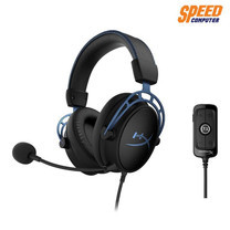 HYPERX GAMING HEADSET CLOUD ALPHA S BLUE by Speed Computer