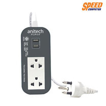 ANITECH H622-GY 2 SOCKET 2 PORT USB CHARGER GREY by Speed Computer