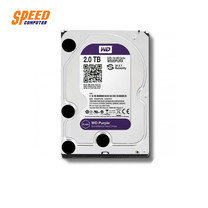 WESTERN WD20PURZ HDD PC 2TB. PURPLE