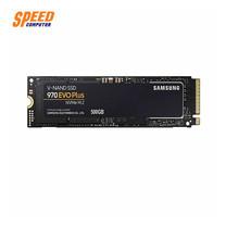 SAMSUNG 970 EVO PLUS PCIe/NVMe M.2 500 GB 2280 (MZ-V7S500BW)