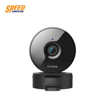 D-LINK DCS-936L HD Wi-Fi Camera 720p HD/MicroSD/SDXC card slot for local recording by Speed Computer