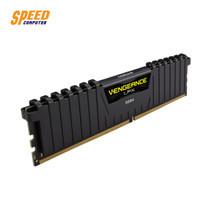 CORSAIR RAM PC (แรมพีซี) VENGEANCE LPX 32GB 16*2 BUS3200 DDR4 BLACK by Speed Computer