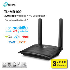 TP-LINK 4G Router (TL-MR100) Wireless N300 by Speed Computer
