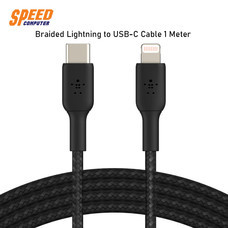 BOOST↑CHARGE™ Braided Lightning to USB-C Cable 1 Meter * Double Nylon Braided Sync and Charge Up to 30W