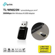 TP-LINK TL-WN823N 300Mbps Wireless N Mini USB Adapter by Speed Computer