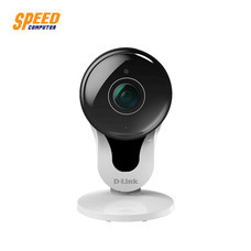 D-LINK DCS-8300LH CAMERA WIFI FULL  HD by Speed Computer