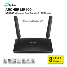 TP-LINK ARCHER MR400 AC1200 WIRELESS DUALBAND 4G LTE ROUTER WITH 4 X 10/100 LAN PORT by Speed Computer
