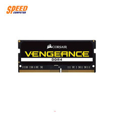 CORSAIR RAM NOTEBOOK VENGEANCE 8GB DDR4 BUS2666