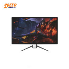 NEOLUTION E-SPORT W3203SH GAMING MONITOR 31.5INCH