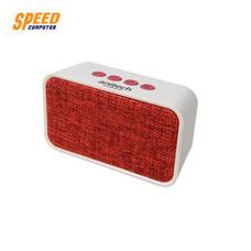 SPEAKER BLUETOOTH (ลำโพงบลูทูธ) ANITECH V401 BLUETOOTH SPEAKER RD by Speed Computer