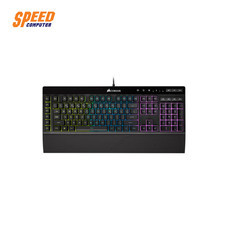 CORSAIR K55 RGB CH-9206015-NA
