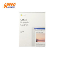 MICROSOFT OFFICE HOME AND STUDENT 2019 FPP (79G-05143)