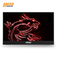 MSI Optix Portable Monitor MAG161V IPS 15.6 by Speed Computer