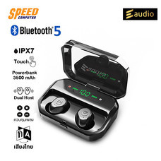 EAUDIO EARBUDS BLUETOOTH 5.0 P10 PRO by Speed Computer