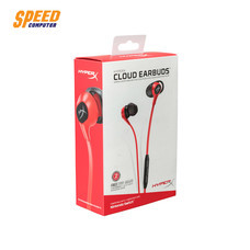 ANITECH EP26 STEREO EARPHONE DUAL DRIVER WITH MIC BK by Speed Computer