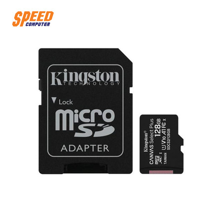 KINGSTON CANVAS SELECT PLUS (SDCS2/128GB)