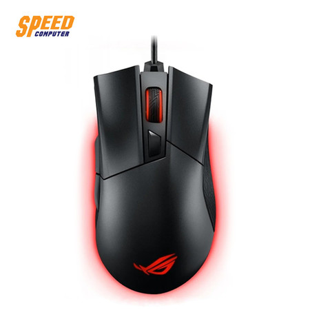ASUS GAMING MOUSE ROG GLADIUS II RGB OPTICAL SENSOR 12000 DPI by Speed Computer