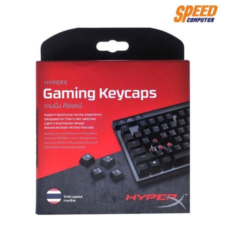 HYPERX GAMING HF-KC1BK-1P KEYBOARD ACCESSORIES KEY CAP by Speed Computer