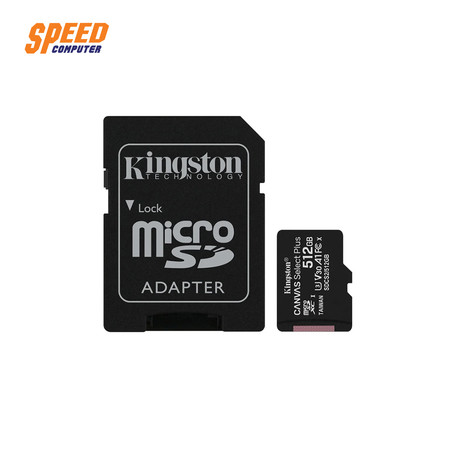 KINGSTON CANVAS SELECT PLUS (SDCS2/512GB)
