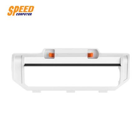 MI ROBOTMOP P BRUSHCOVER (WHITE) by Speed Computer