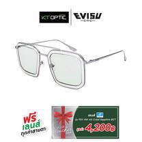 Evisu แว่นกันแดด รุ่น 2057-C3 รับฟรี Voucher เลนส์