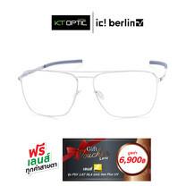 IC BERLIN แว่นสายตา BAYAMO CHROME