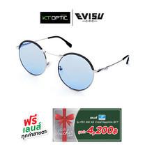 Evisu แว่นกันแดด รุ่น 2063-C3 รับฟรีเลนส์ Blue UV