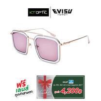 Evisu แว่นกันแดด รุ่น 2057-C2 รับฟรี Voucher เลนส์