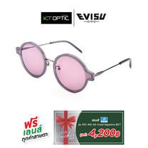 Evisu แว่นกันแดด รุ่น 2064-C3